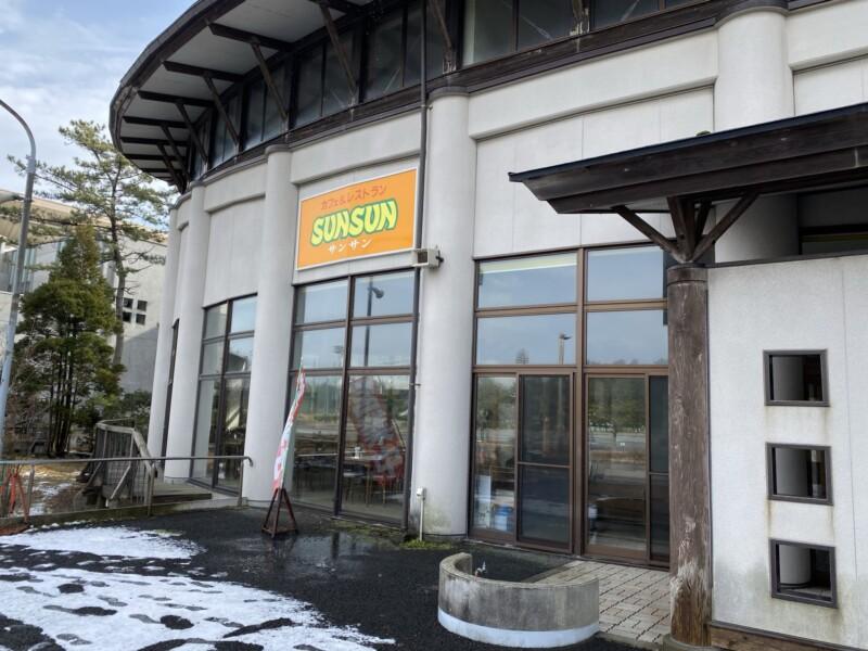 レストラン SUNSUN サンサン 向浜店 秋田県秋田市新屋町 外観