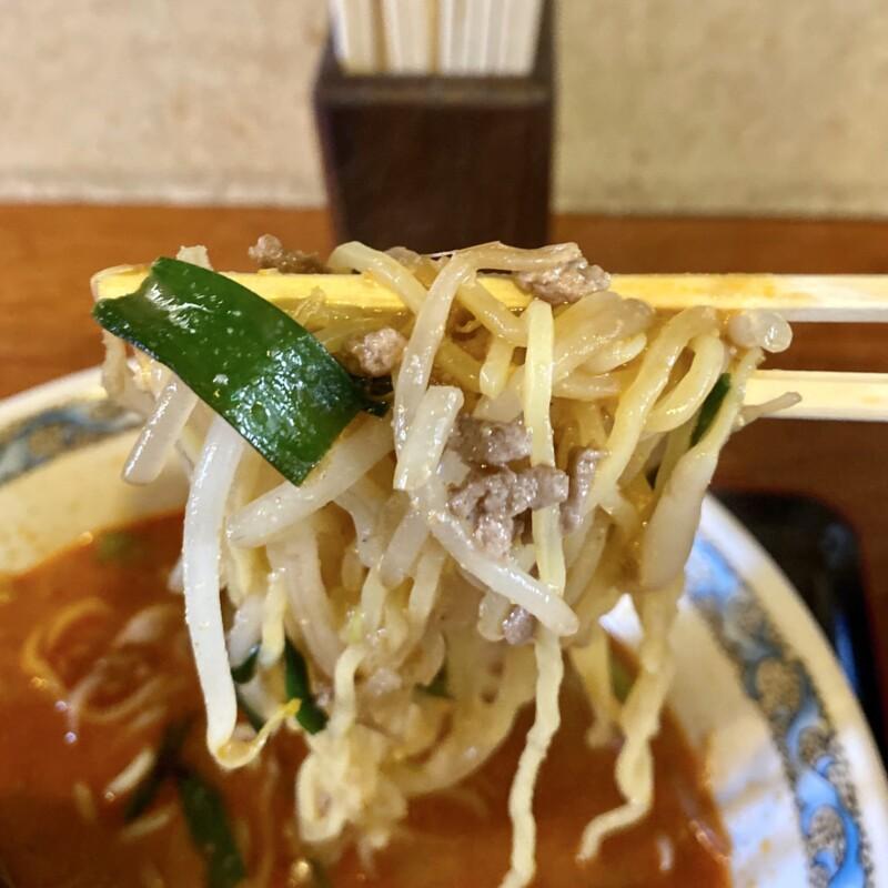御食事処 どん平 秋田県由利本荘市矢島町七日町 担々麺 麺