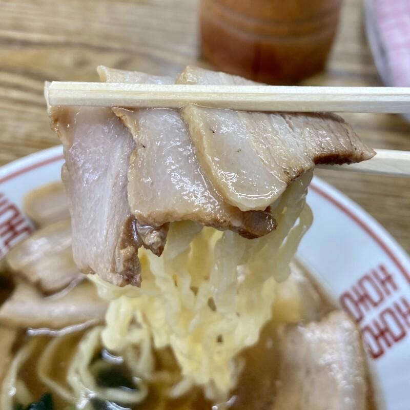 古川農園 福島県会津若松市河東町倉橋 ラーメン チャーシュートッピング 肉そば 小西製麺