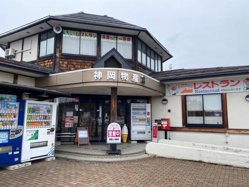 茶屋っこ一里塚 レストラン 秋田県大仙市北楢岡 道の駅かみおか内 外観