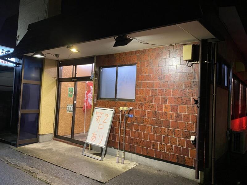 生ホルモンと生ビールの店 多勝 たかつ 秋田県秋田市新屋朝日町 外観