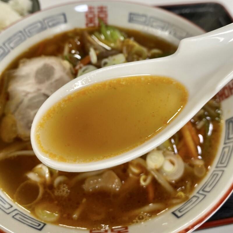 キッチン山河 さんが 秋田県由利本荘市鳥海町下川内 ホルモンラーメン スープ