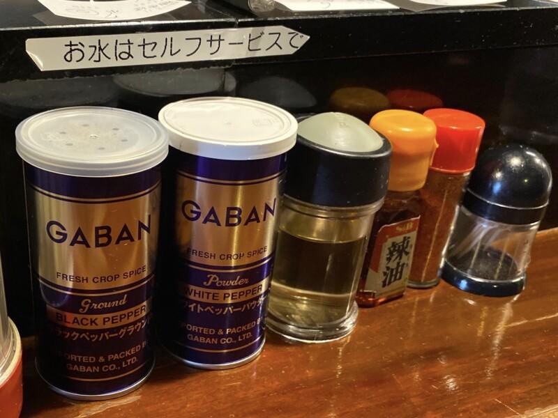 一球 秋田県秋田市手形 海老の油そば 味変 調味料