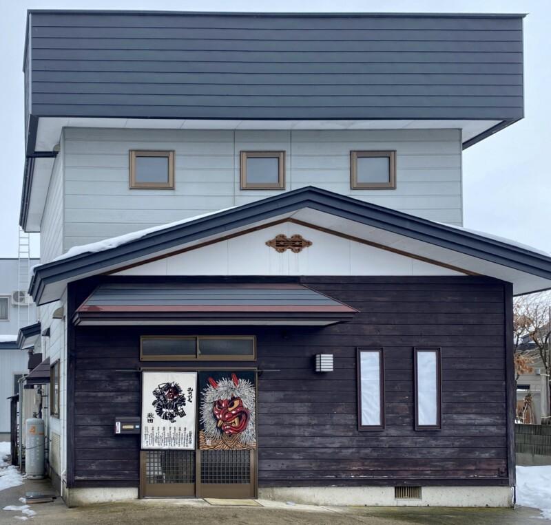 居酒屋いろは 秋田県横手市前郷 外観