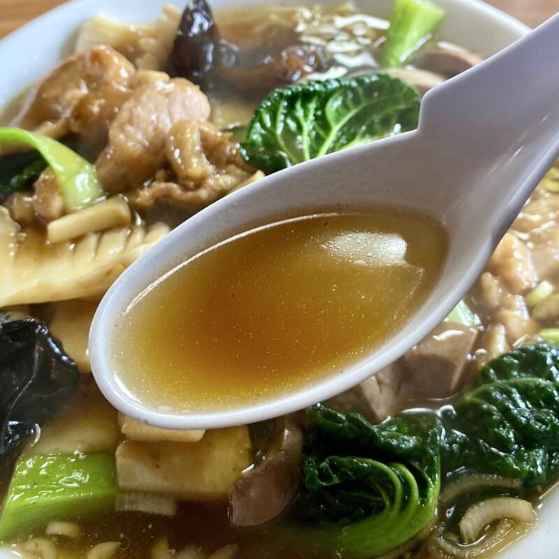 中国料理 盛 さかり 秋田県秋田市八橋 什景湯麺 五目めん 五目ラーメン スープ