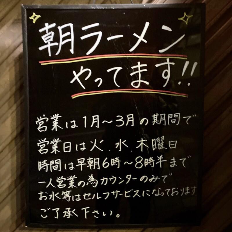 ビストロ桜舞 おうぶ 秋田県湯沢市柳町 営業時間 営業案内