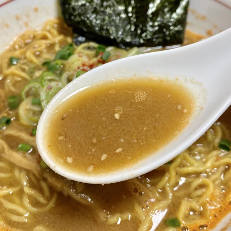 ビストロ桜舞 おうぶ 秋田県湯沢市柳町 海老味噌ラーメン スープ