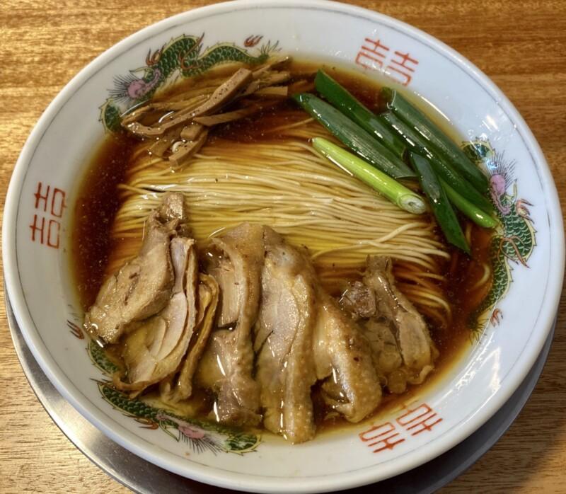 湯の台食堂 秋田県にかほ市象潟町横岡 笠岡ラーメン