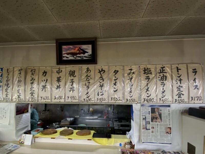 お食事処 よってけれ 食堂 秋田県能代市落合 メニュー