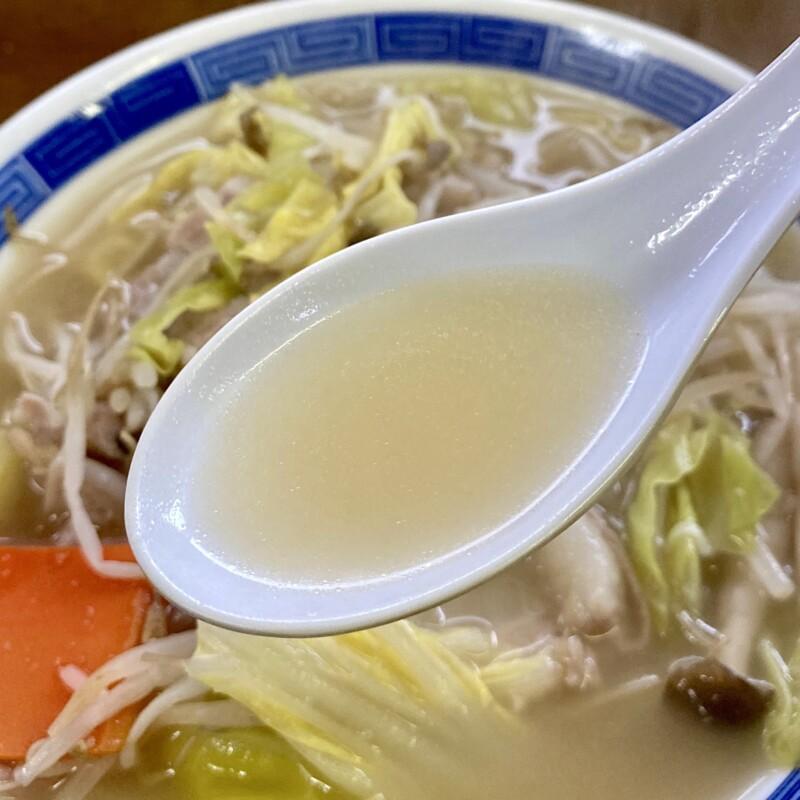お食事処 よってけれ 食堂 秋田県能代市落合 タンメン スープ