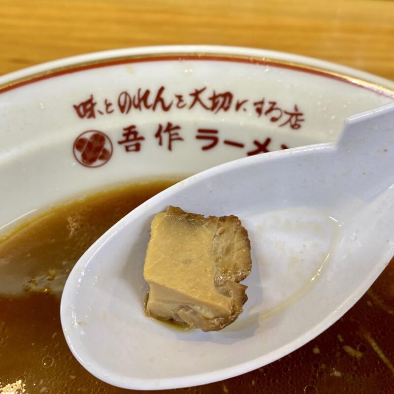 吾作ラーメン 東能代店 秋田県能代市扇田 醤油味 醤油ラーメン 具