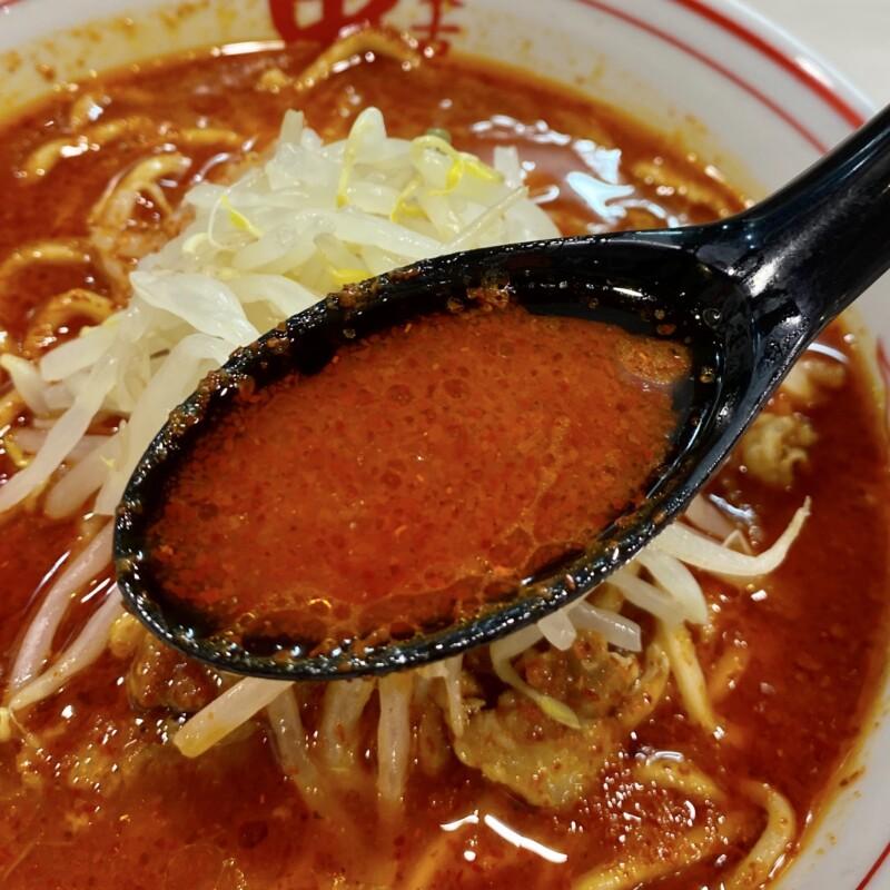 蒙古タンメン中本 御徒町店 東京都台東区上野 北海ラーメン 辛9 スープ