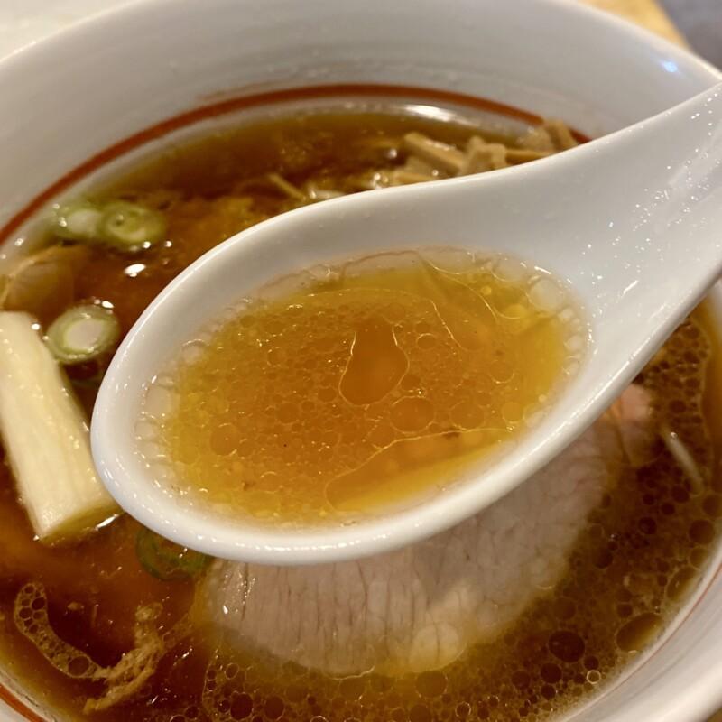 川の先の上 神奈川県横浜市港南区大久保 上大岡 らーめん正油 醤油ラーメン スープ
