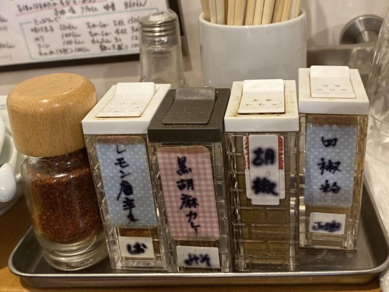 らーめん森や。 神奈川県横浜市栄区長沼町 本郷台 味変 調味料
