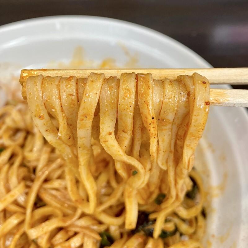麺屋 満開 秋田県秋田市広面 痺辛まぜそば 麺