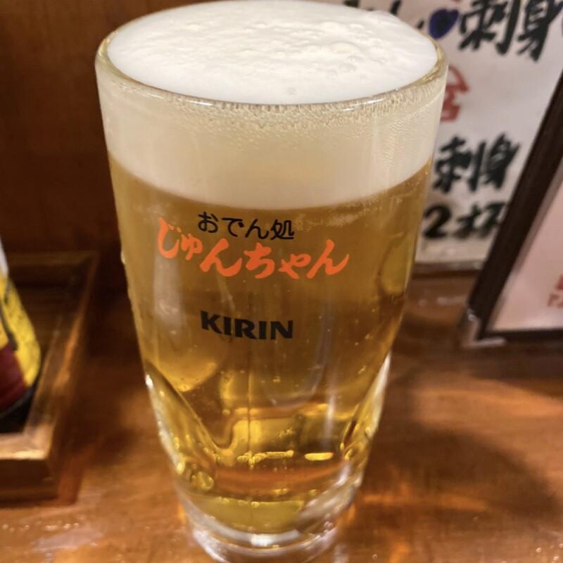 おでん処 じゅんちゃん かどや 新潟県新潟市中央区弁天 生ビール