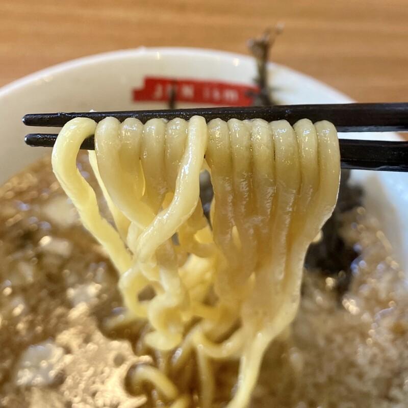 らーめん滋魂 じこん 新潟県新潟市東区松崎 中華そば 燕系背脂醤油ラーメン 麺