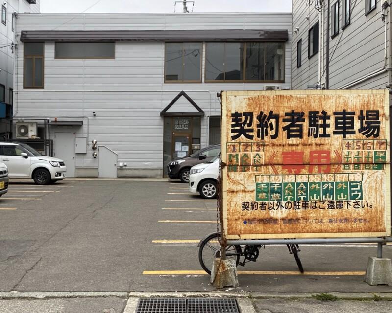 中華飯店 千草 秋田県横手市中央町 駐車場
