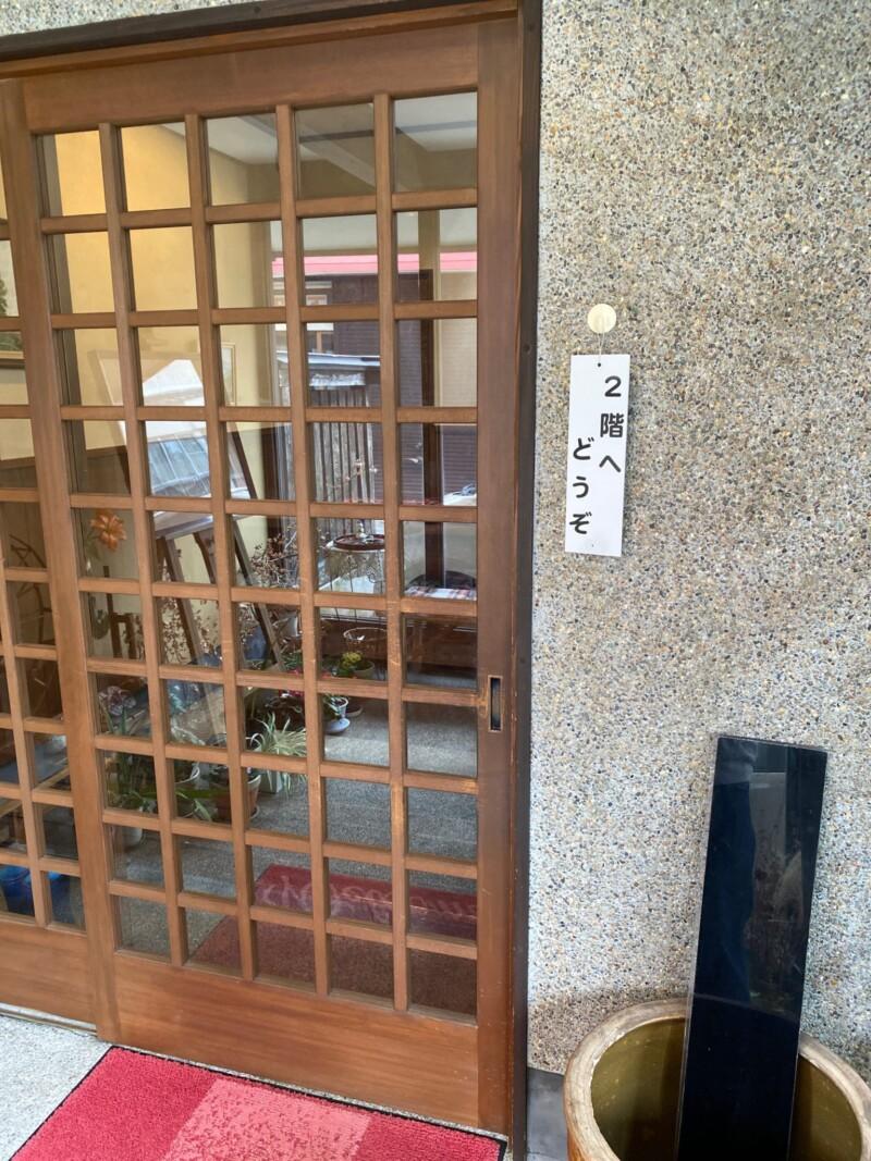 中華料理 祐楼 ユーロ 秋田県仙北市角館町下中町 入口