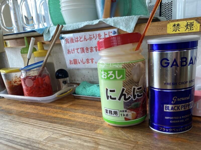 ラーメン水木 秋田県能代市落合 こってり塩とんこつラーメン 豚骨ラーメン 味変 調味料