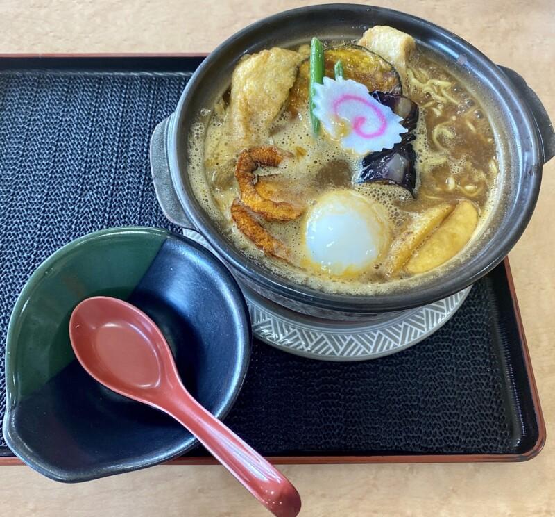 お食事処 みちのく 秋田県仙北市田沢湖生保内 カレー鍋焼きラーメン