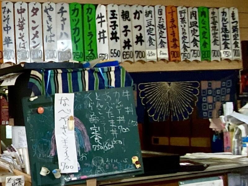 大〆食堂 だいしめしょくどう 秋田県能代市万町 メニュー