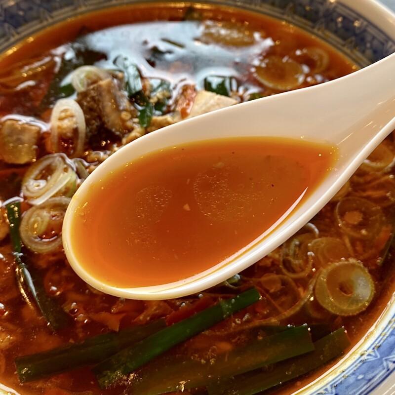 居食屋 七菜 いしょくや なな 秋田県能代市畠町 台湾ラーメン 辛さ5段アップ 5辛 スープ