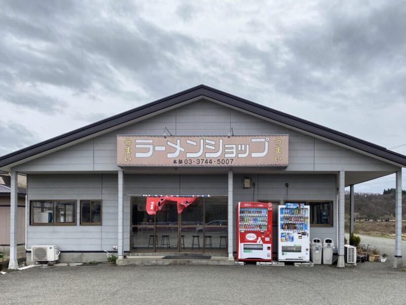 ラーメンショップ 河辺店 秋田県秋田市河辺諸井 外観