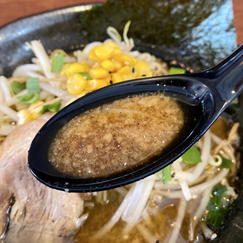 NOODOLE BAR OCTO ヌードルバル オクト 秋田県秋田市千秋明徳町 みそらーめん 味噌ラーメン みそこってりらーめん スープ