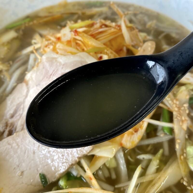 麺家 秀吉 秋田県横手市朝日が丘 辛口塩ネギ野菜ラーメン スープ