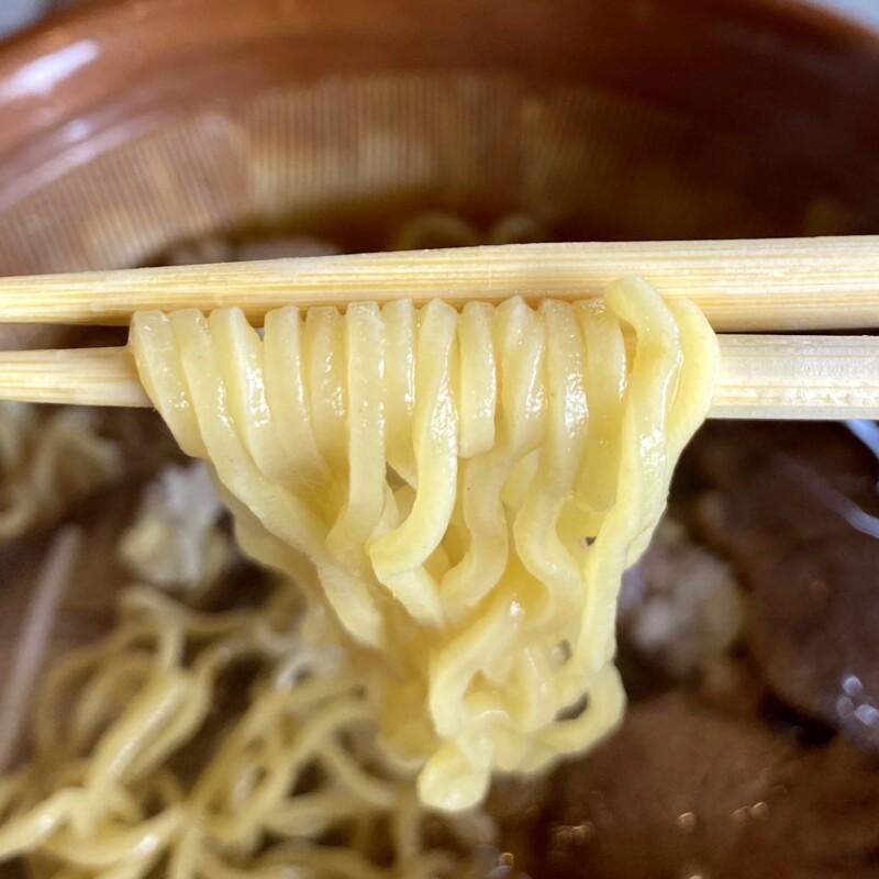 レストラン二条 秋田県能代市落合 醤油ラーメン 麺 小ライス サラダ付き