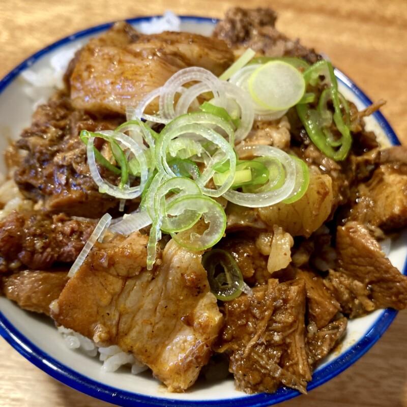 湯の台食堂 秋田県にかほ市象潟町横岡 チャーシュー飯