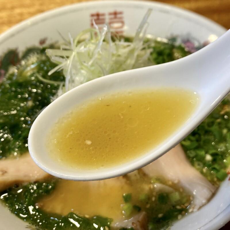 湯の台食堂 秋田県にかほ市象潟町横岡 小砂川産生アオサそば 濃厚鶏白湯ラーメン スープ