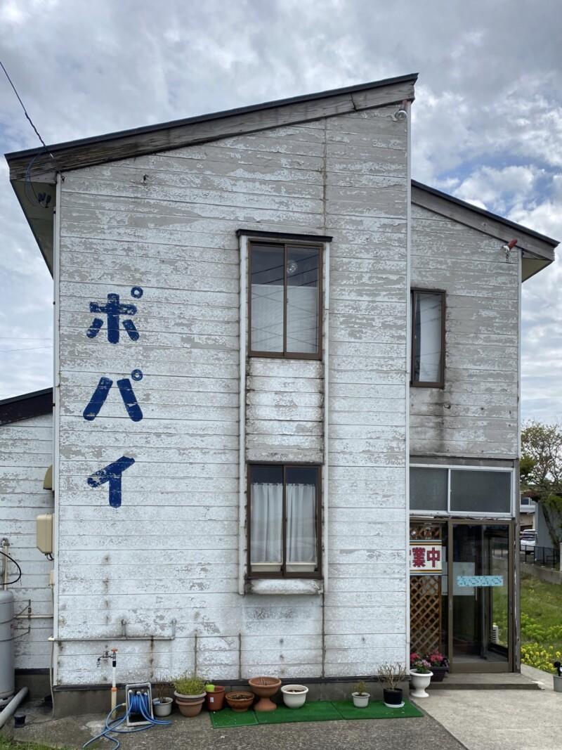 レストハウスポパイ 秋田県山本郡八峰町八森 外観
