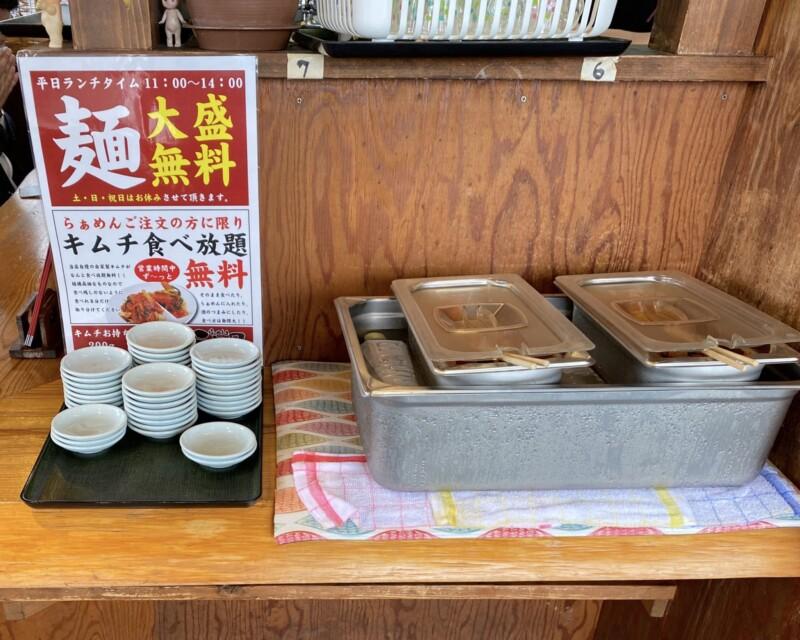らぁめん元氣屋 能代店 秋田県能代市 キムチ食べ放題 無料