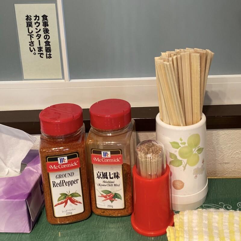 立喰い蕎麦・うどん レトロ 立食いそば 秋田県能代市住吉町 半ライスカレー味変 調味料