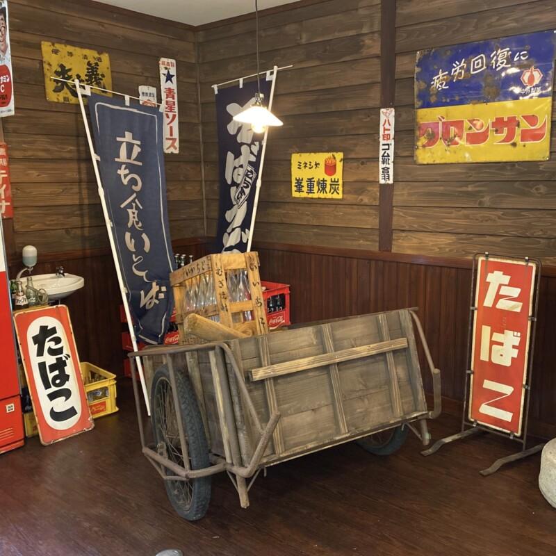 立喰い蕎麦・うどん レトロ 立食いそば 秋田県能代市住吉町 店内