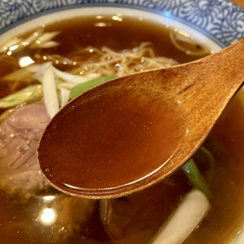 自然食・麺処 森のまちや 美味の店 町家 秋田県秋田市中通 完全無添加町家らーめん スープ