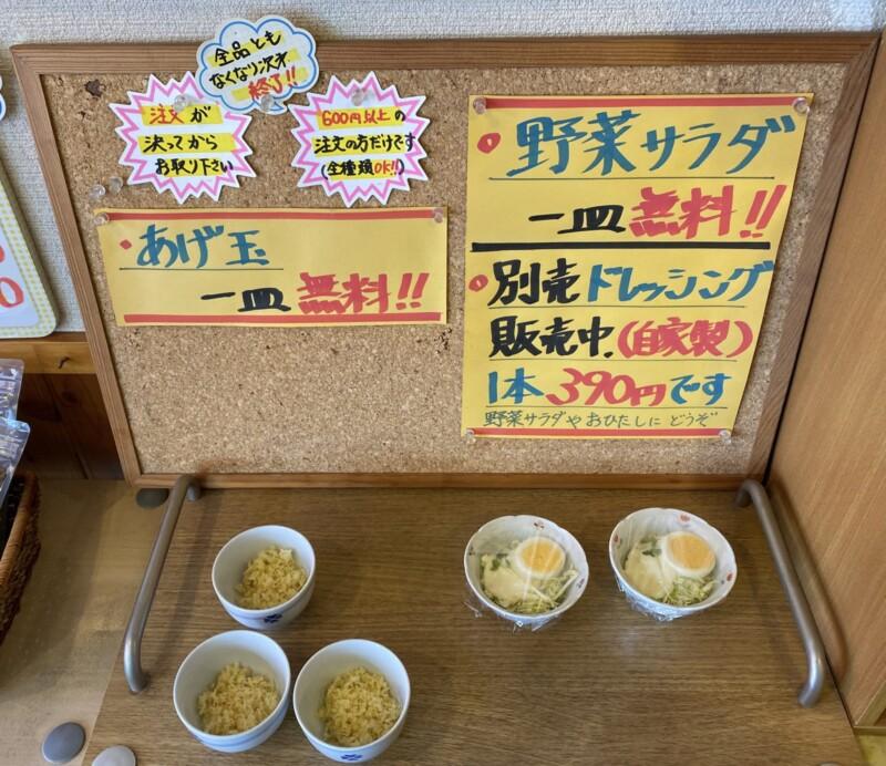 十割そば そばこまち 秋田県能代市明治町 野菜サラダ無料