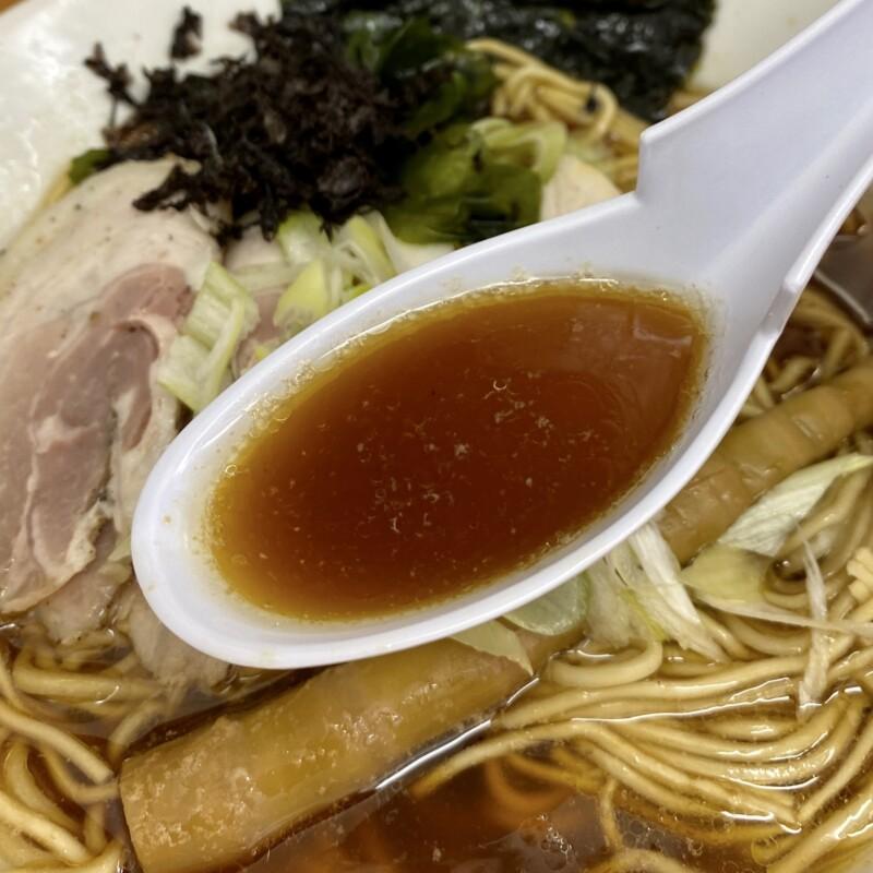 自家製麺 きずからーめん 秋田県大館市餌釣 醤油ラーメン スープ
