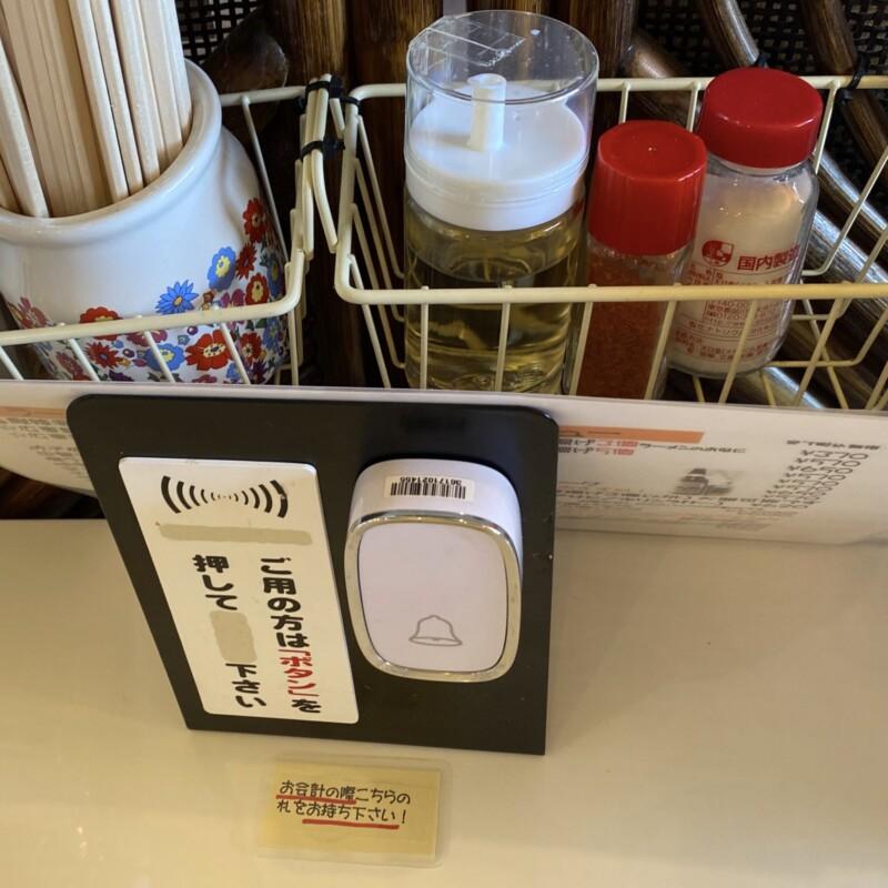 池内食堂 いけないしょうどう 秋田県大館市池内 酸辣湯麺 味変 調味料