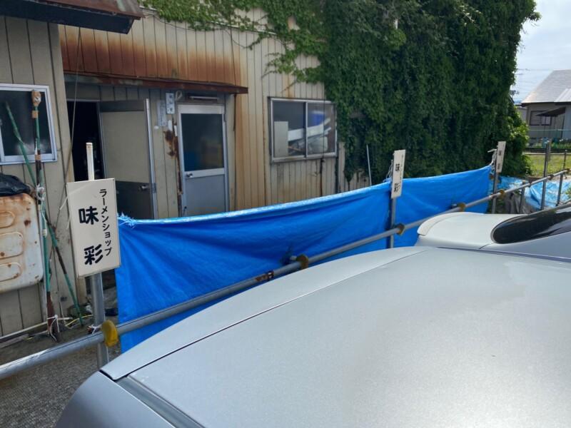 ラーメンショップ味彩 あじさい 秋田県大館市比内町扇田 駐車場