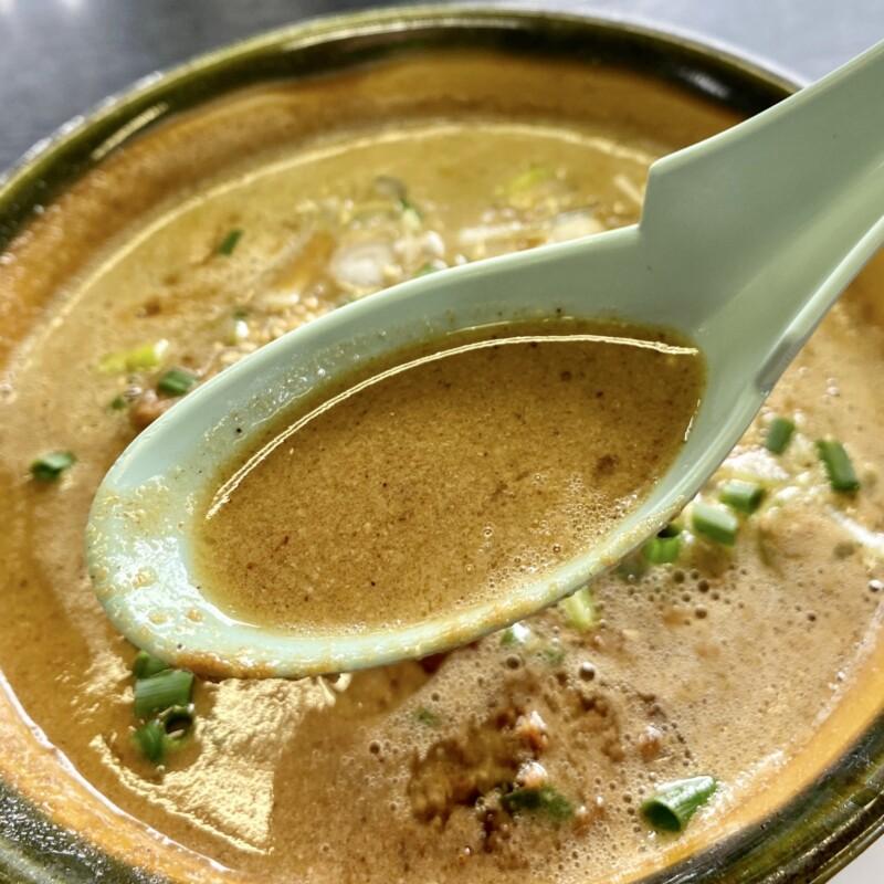 らーめん萬亀 ばんき 秋田県秋田市山王新町 坦々つけめん あっさり塩 つけ汁 スープ