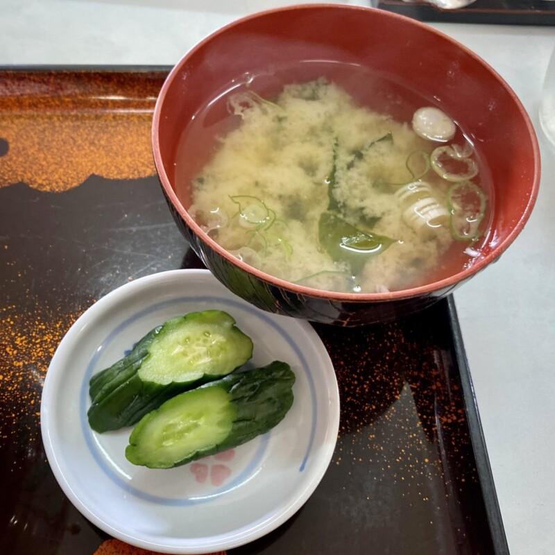 中川食堂 秋田県能代市 カツ丼 味噌汁 漬け物