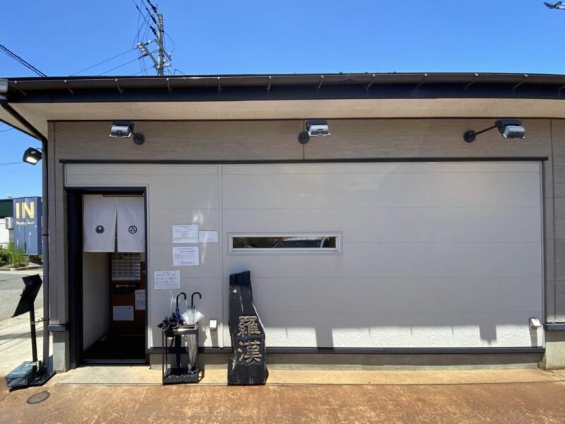 麺屋 羅漢 秋田県横手市条里 外観 外観