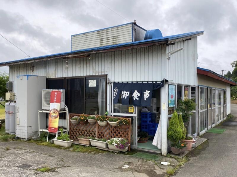 お食事処 マサ苑 秋田県にかほ市象潟町小滝 外観