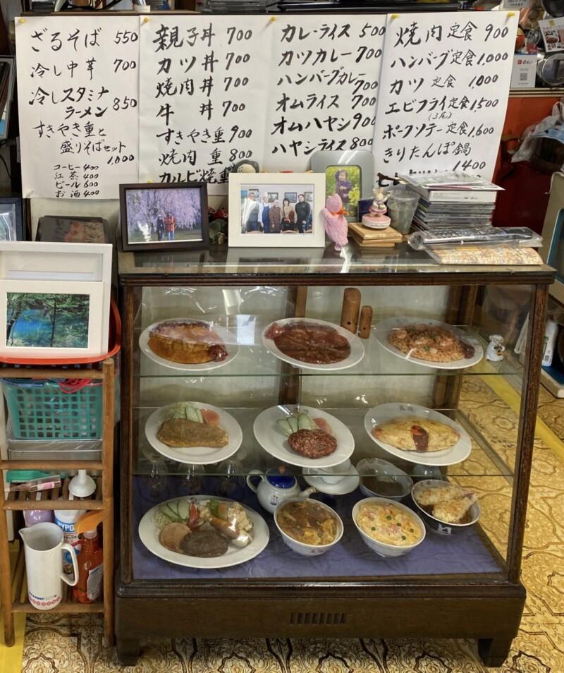 レストラン真珠 真珠食堂 秋田県能代市二ツ井町 メニュー ショーケース