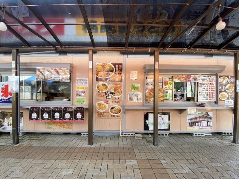 稲庭屋台コーナー 秋田県湯沢市小野 道の駅 おがち 小町の郷内 外観