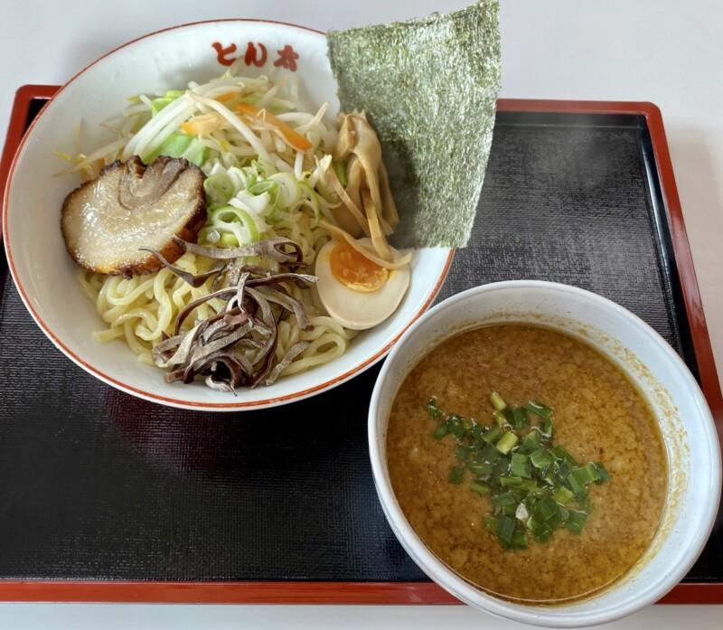 ラーメンとん太 湯沢店 秋田県湯沢市桜通り 特製つけ麺 味噌