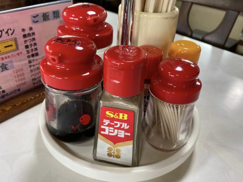 寿ドライブイン 秋田県鹿角市花輪 みそラーメン 味噌ラーメン 味変 調味料